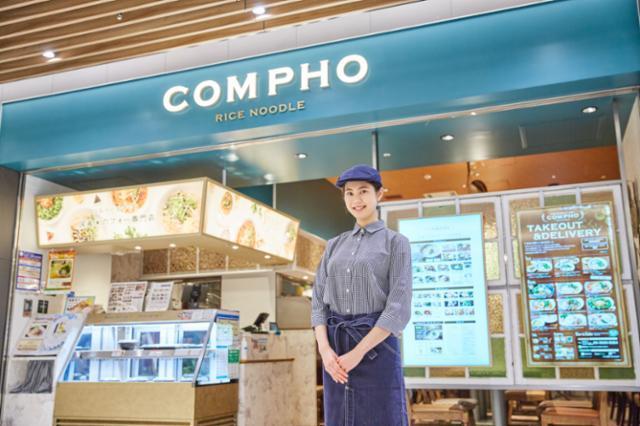 COMPHO/コムフォー 豊洲ベイサイドクロス店の画像・写真